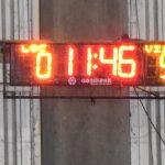 El clásico de Futsal, quedó suspendido